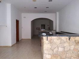 Img_20170218_120248 - Bar en alquiler en Espirall en Vilafranca del Penedès - 397568968