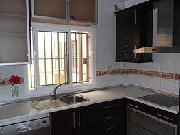 Petit appartement de vente à calle Centro, Centro Historico à Almería - 237504319