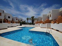Wohnung in verkauf in calle Las Cañas, Tarifa - 248058573