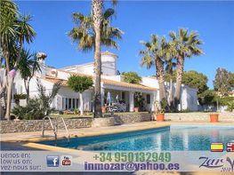 Casa en venta en Mojácar - 199354774