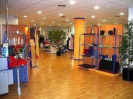 Foto - Oficina en alquiler en calle Frederic Mompou, Barcelona - 245187520
