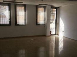 Foto - Oficina en alquiler en calle Consejo de Ciento, Eixample esquerra en Barcelona - 200049605