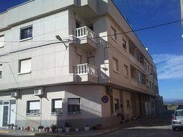 Imagen del inmueble - Piso en venta en calle Del Sol, Sant Jaume d´Enveja - 272274373