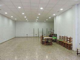 Foto - Local comercial en alquiler en calle Quintanes, Amposta - 408850693