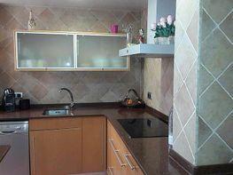 Pis en venda carrer Zona Centro San Ramon, Cerdanyola del Vallès - 230081685