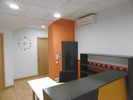 Oficina en alquiler en calle Ferran Agulló, Girona - 288235182