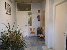 Local en alquiler en calle Amical Mauthausen, Girona - 307381138