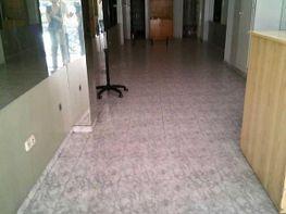Local commercial de location à Centro à Granada - 325872898