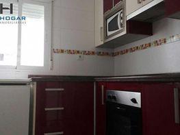 Petit appartement de vente à Beiro à Granada - 325873021