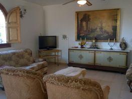 Rural property for sale in polígono Parcela, Santa Eugènia - 240638470