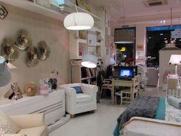 Foto - Local comercial en alquiler en calle Altamira, Colonia Los Angeles en Almería - 412728378