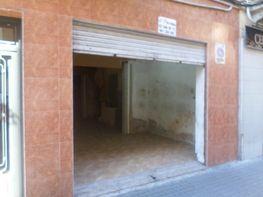 Local en venda carrer Doctor Martí i Julià, Collblanc a Hospitalet de Llobregat, L´ - 300957705