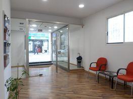 Local comercial en lloguer carrer Doctor Martí i Julià, La Torrassa a Hospitalet de Llobregat, L´ - 389070351