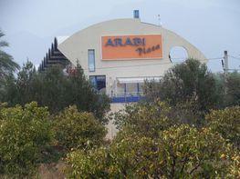 Local comercial en venda calle Tabarca, Alfaz del pi / Alfàs del Pi - 344299302