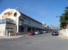 Local comercial en venda calle Tabarca, Alfaz del pi / Alfàs del Pi - 367192949