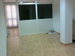 Foto1 - Oficina en alquiler en Santa Cruz de Tenerife - 222468909