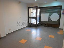Dscn6113.jpg - Local comercial en alquiler en plaza Del Alcalde Brell, Carabanchel en Madrid - 395416564