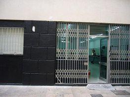 Fachada - Local comercial en alquiler en calle Juan Giner Ruiz, Vinaròs - 352626556