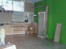 Lokal in miete in calle Sadurni, Espirall in Vilafranca del Penedès - 398678135