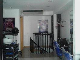 Local en lloguer carrer Major, Arbolí - 398678207
