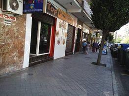 Foto - Local comercial en alquiler en calle Zaidin, Zaidín en Granada - 231269031
