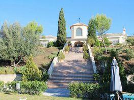 Cortijo(Farm house) for sale in Alcaucín - 215719979