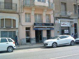 Foto - Local comercial en alquiler en calle Temple, Tortosa - 358525706