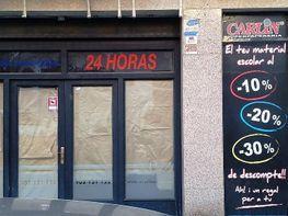 Imagen del inmueble - Local comercial en venta en calle Montserrat, Roses - 226001262