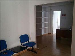 Oficina en alquiler en calle Granados, Centro histórico en Málaga - 222113839