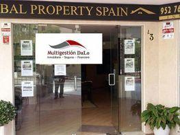 Foto - Local comercial en alquiler en calle Marbella Centro, Casco Antiguo en Marbella - 328910560