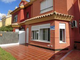 Casa pareada en venta en Puerto de Santa María (El)