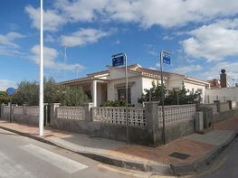 Chalet for sale in calle Jara Carrillo, San Pedro del Pinatar - 336578409