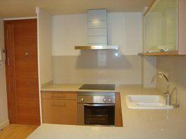Apartamento en venta en calle Vermell, Sant Antoni de Calonge - 238606878