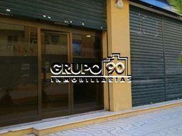 Local comercial en alquiler en Jesús en Valencia - 410166867