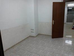 Foto - Local comercial en alquiler en calle Ensanche, Alcoy/Alcoi - 236966838