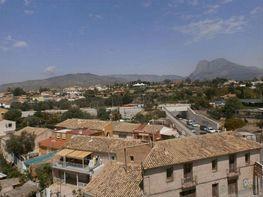 Petit appartement de vente à Villajoyosa/Vila Joiosa (la) - 231958403