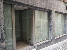 Foto 1 - Local comercial en alquiler en Jaén - 412132768