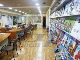 Local - Local comercial en alquiler en calle De Còrsega, Eixample esquerra en Barcelona - 352822136