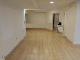 Oficina en alquiler en vía Massague, Centre en Sabadell - 271113837