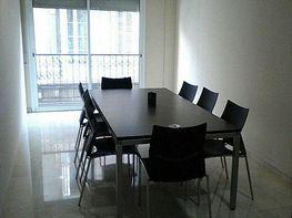 Detalles - Oficina en alquiler en calle Sant Gervasi de Cassoles, Sant Gervasi – La Bonanova en Barcelona - 350718297