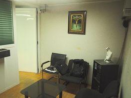 Vestíbulo - Oficina en alquiler en calle Sant Quinti Adyacente, El Guinardó en Barcelona - 402292864