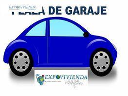 Garage de vente à calle Centro Ejido, Ejido (El) - 407301780