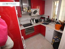 Petit appartement de vente à calle Almerimar, Ejido (El) - 407301837