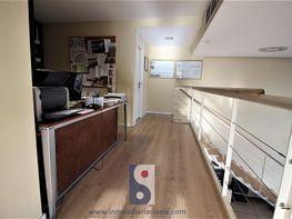 Loft en vendita en calle Julián Camarillo, Simancas en Madrid - 376115149