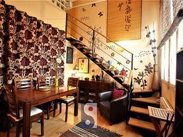 Appartamento en vendita en barrio Rosas, Rosas-Musas en Madrid - 387076226