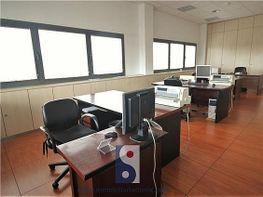 Ufficio en vendita en calle De Las Rejas, Barrio de la Estacion en Coslada - 419597460