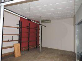 Foto - Local comercial en alquiler en calle Pedro Antonio de Alarcon, Centro en Granada - 244048576