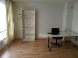 Oficina en alquiler en calle Magnus Blikstad, Centro en Gijón - 374157537