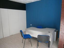 Lokal in miete in calle Ardemans, Salamanca in Madrid - 415783216