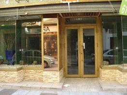 Geschäftslokal in verkauf in calle Centro, Torre del mar - 251628734